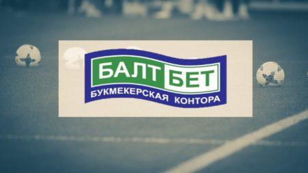 Baltbet сом ставки на спорт турнир спортивных ставок