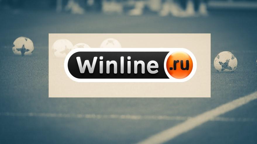 Winline ru ставки на спорт Элиста