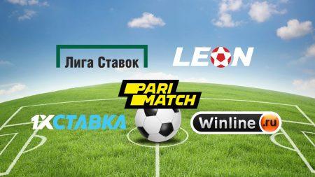 Спортивные матчи онлайн ставки сайт на ставки на спорт сегодня